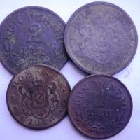 Monede din 1924
