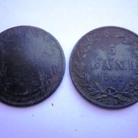 5 Bani - 1867